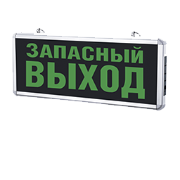 Аккумуляторные и Аварийные светильники